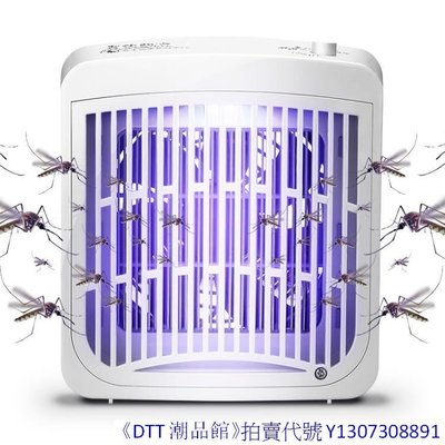 電吸入式滅蚊燈家用無輻射靜音去蚊子臥室驅蚊器插電誘捕滅蚊神器《DTT潮品館》