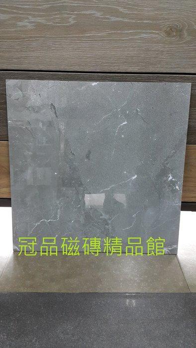 ◎冠品磁磚精品館◎進口精品-全釉拋數位石英磚-波斯灰- 60X60 CM