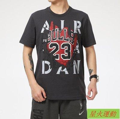 【星火運動】 Nike 耐吉 新款出貨 DD52-0 男款短袖 S-XXL