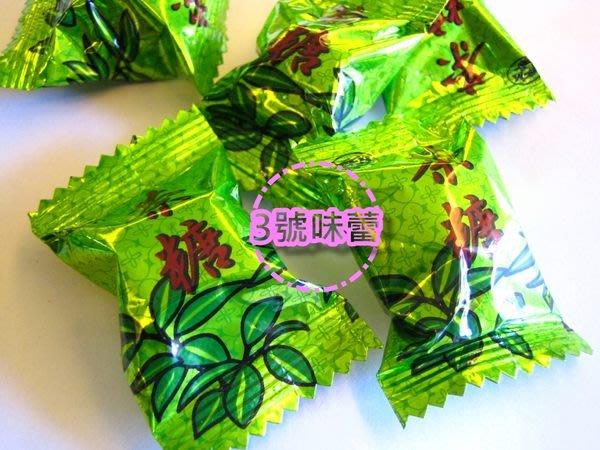 3號味蕾 量販團購網~龍美茶糖3000公克量販價330元.....婚宴.喜糖...清爽解膩