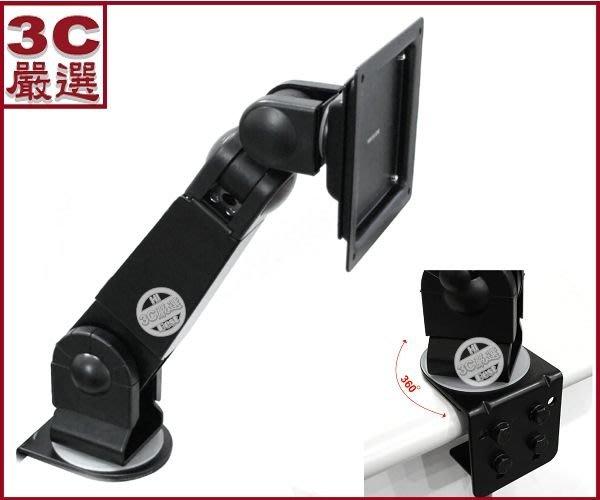 3C嚴選-LCD 桌上支架 K2 壁掛架 二用支架 液晶電視 液晶螢幕 LCD支架 15~22吋 承重3~6KG