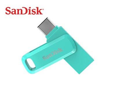 「ㄚ秒市集」Sandisk Ultra Go 64G【旋轉-湖水綠 / Type-C雙用】隨身碟 SDDDC3