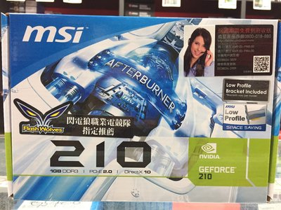 『高雄程傑電腦』微星 MSI N210-MD1G/D3 -DDR3 1GB- 顯示卡 獨顯 【實體店家】