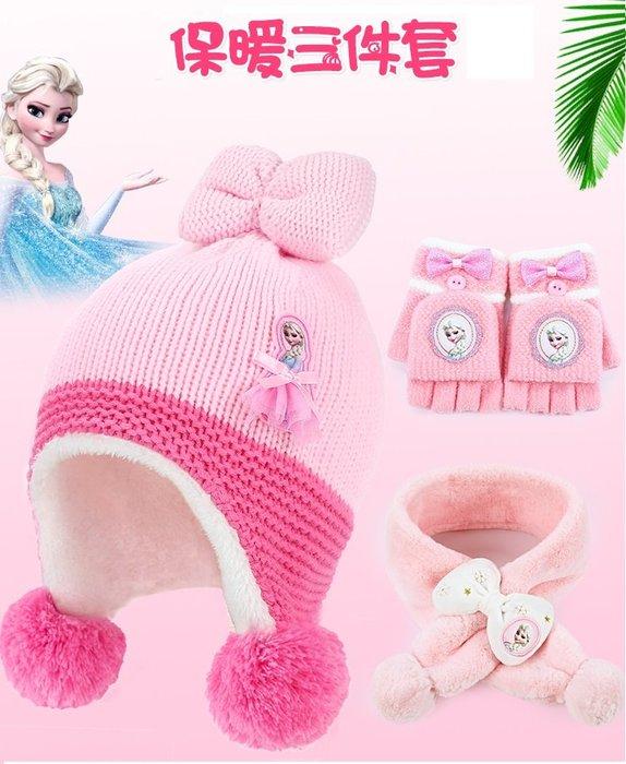 【溜。溜。選物】免運 冰雪奇緣 兒童冬季保暖三件組 毛帽 脖圍 手套