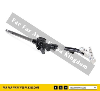 遠的要命偉士王國 Vespa Piaggio GTS 原廠 前搖臂 虎骨 龍骨 轉向桿 前叉 彎曲型