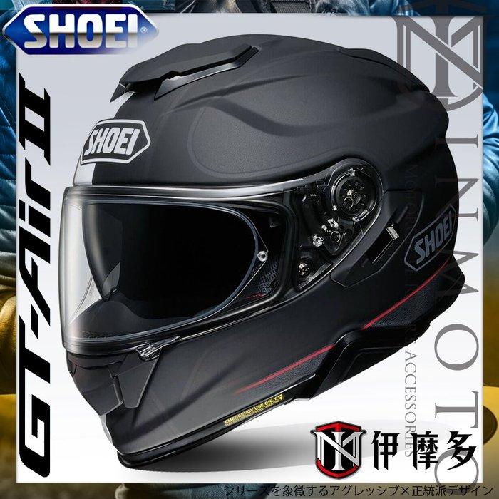 伊摩多※公司貨 日本SHOEI GT-AIR II 2全罩安全帽 加長內墨片 通風透氣 REDUX TC-5 黑白