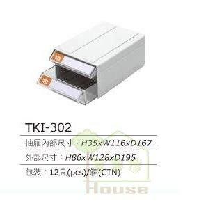 [ 家事達 ] 台灣天鋼TANKO 萬用組合箱 ( TKI-302) 12個/箱 特價 整理盒 零件箱 零件盒