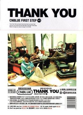 [永恆音樂網]全新韓國人氣團體-- C.N.BLUE - First Step + 1 : Thank You