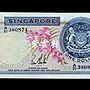 『紫雲軒』(各國紙幣)全新UNC 新加坡 1967年 花版 無章1元 林金山簽名 首版 Scg0580