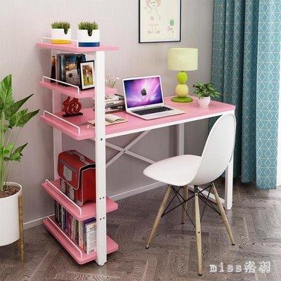 電腦桌臺式家用兒童小書桌書架組合簡易辦公寫字臺簡約學生學習桌 js9370【miss洛羽】