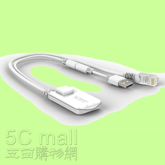 5Cgo【代購】無線轉有線真簡單三分鐘設定好Vonets WiFi Bridge RJ45 VAP11N 150M 含稅