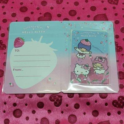 Hello Kitty 雙星仙子悠遊卡-閃亮草莓季-300201