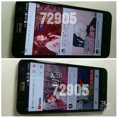 ASUS32G手機,華碩手機,二手手機,中古手機,手機空機,ASUS~ASUS手機(5.5吋內建32G記憶體支援4G功能正常,型號ASUS ...