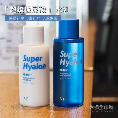 雪莉美妝全球購讓肌膚喝飽水!韓國vt老虎大G超級玻尿酸水乳補水滋潤高保濕套裝