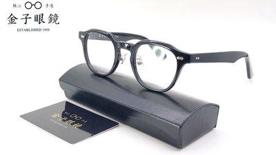 【本閣】金子眼鏡KC60 Kaneko 復古手工職人光學眼鏡 日本製賽璐珞多邊型黑框大框 無蕊五枚蝶番 與市小竹泰八郎