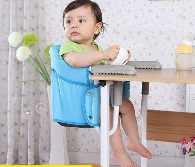 兒童餐椅 便攜可折疊式 嬰幼兒寶寶 可移動餐桌椅 bb凳吃飯椅子