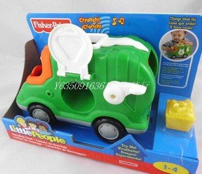 【國際騎行】Little People Recycling Wagen 帶音效的 回收車