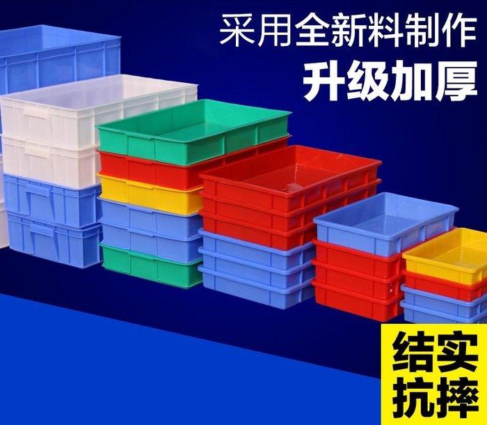 SX千貨鋪-塑料方盘零件盒周转箱物料螺丝盒五金工具配件盒元件盒子长方形#綠色環保 #組合牢固 #超強承重