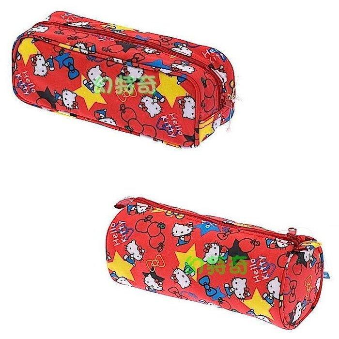 現貨出清特價👍KITTY紅色蘋果黃星化妝包筆袋收納包552829/836 【玩之內】日本進口正品