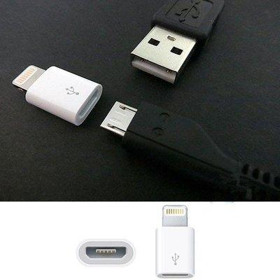 橘子本舖*支援IOS 7 Lightning 轉 iPad 4 air mini iphone5 ipod USB轉接頭
