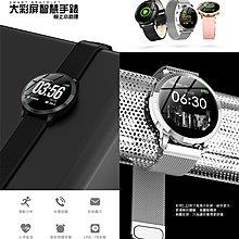 台灣保固?GC06智慧手錶⌚LINE來電FB顯示提醒健康心率計步運動小米蘋果智慧智能手環手錶男女對錶電子錶生交換禮物