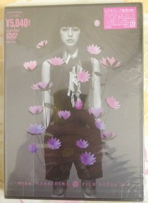 【生活。娛樂】日版 中島美嘉 限量 FILM LOTUS VI DVD [已絕版] NAKASHIMA MIKA NANA主題曲