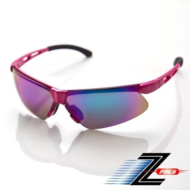 視鼎Z-POLS 舒適運動型系列 質感桃紅框搭配七彩鏡面 PC-UV400防爆鏡片運動眼鏡!新上市