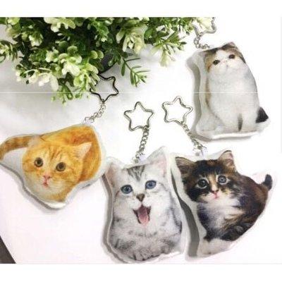 客製化鑰匙圈 客製化 客製化商品 客製化寵物鑰匙圈 訂做寵物鑰匙圈 訂做鑰匙圈 寵物周邊