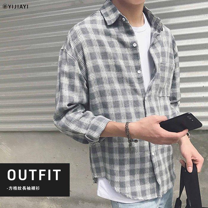 【現貨】【YIJIAYI】 菱格紋 休閒 經典 韓系 格子 長袖 襯衫 (0730)
