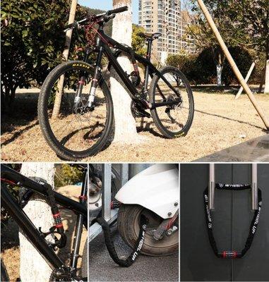 wheelup自行車鐵鍊鎖摩托車鏈條鎖電動車密碼防盜鎖山地單車鎖   腳踏車鎖