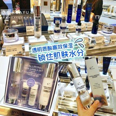 小妹的日韓美妝店花瑜韓國AHC高效B5透明質酸玻尿酸精華神仙水乳套盒 緊致保濕彈力