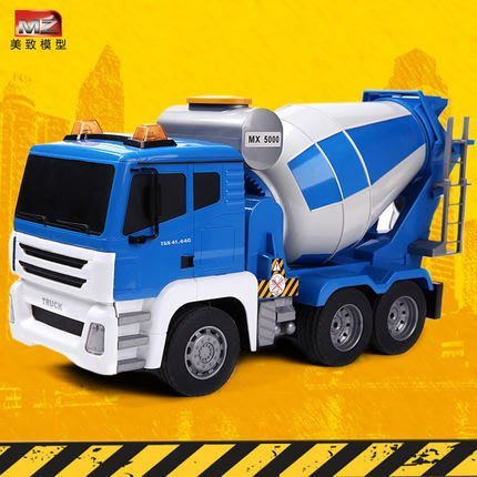 【傳說企業社】MZ美致 1:18 水泥攪拌車 水泥車 遙控車 工程車 模型車