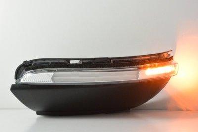 金強車業 VW TOURAN途安 後視鏡側燈三功能 LED方向燈 定位燈 位置燈 照地燈 工廠直送價