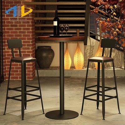 星巴克吧台椅實木歐式鐵藝酒吧椅吧凳現代...