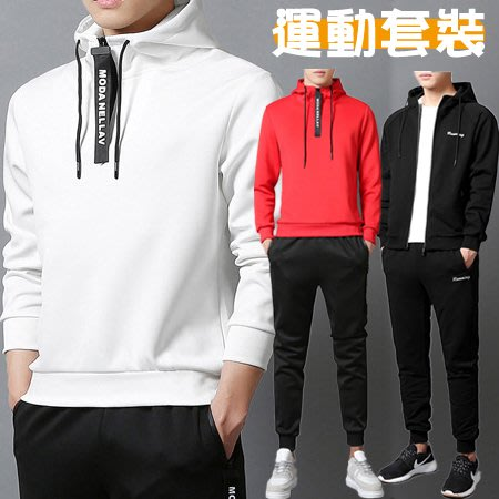 織帶拉鍊立領連帽T+運動長褲 休閒套裝 外套運動套裝 3款 3色 M-5XL碼【CW44033】