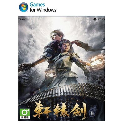 【歡樂少年】全新現貨 PC 軒轅劍7 中文版