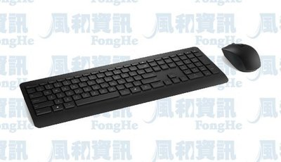 Microsoft 微軟無線鍵盤滑鼠組 900【風和資訊】