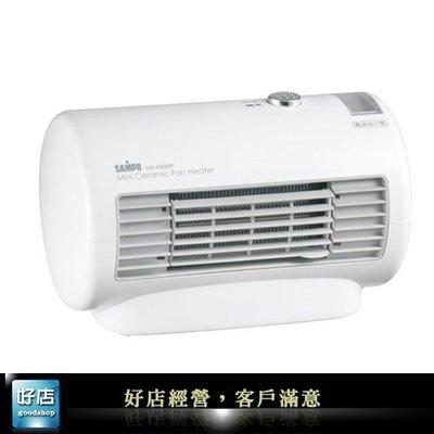 【好店】全新 SAMPO 聲寶 陶瓷式 電暖器 HX-FB06P 迷你 辦公室  暖器機