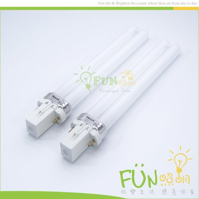 飛利浦 PL-S 9W/10 無影膠固化 燈管 紫外線 美甲燈 UVA