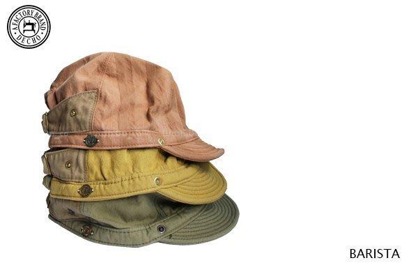 WaShiDa【D-6】DECHO 日本品牌 日本製 BARISTA 工裝 遮陽 狩獵帽 扁帽 可調 帆布