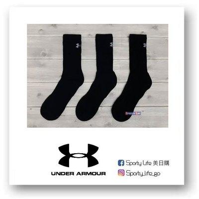 【SL美日購】Under Armour Charged Cotton 二代 黑長襪 襪子 黑襪 運動襪 UA 美國代購 雲林縣