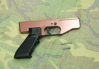 【藍色小鋪-便宜賣您/免運費】UD102槍系下槍身(鈦色)組,SP100可用