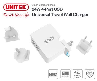 {MPower} Unitek Y-PW10001 4 Port USB Charger 5V 4.8A BC1.2 Travel Adaptor 全球通用 萬能 插頭 - 原裝行貨