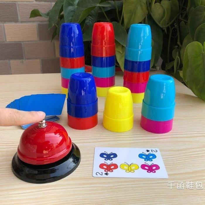 提高反應力觀察力訓練競技疊杯兒童親子互動邏輯思維益智玩具游戲