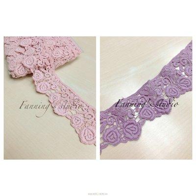 【芬妮卡Fanning服飾材料工坊】粉玫瑰vs紫玫瑰刺繡蕾絲 高6cm 1碼入 共2色
