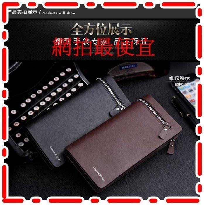 艾莉小舖~網拍最低價~CureweKerien歐美時尚商務真皮長款皮夾 6款(黑色、咖啡色)