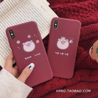 iphone手機殼手機套好運豬豬8plus蘋果x手機殼XS Max/XR/iPhoneX/7p/6女iphone6s硅膠