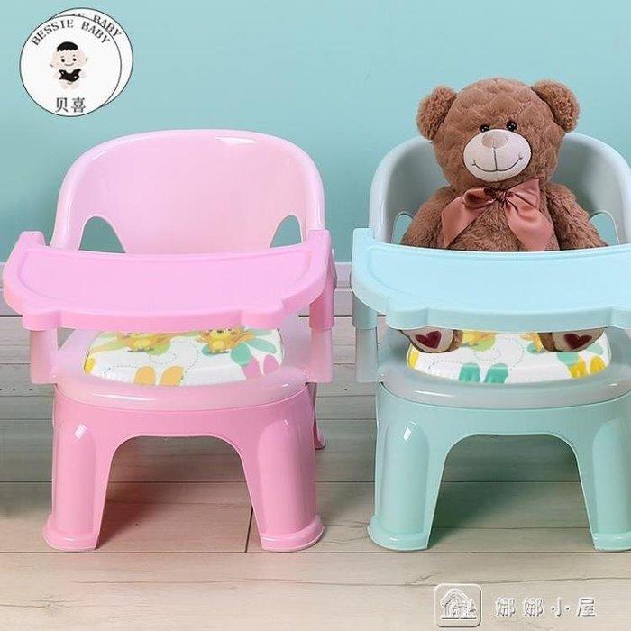 兒童椅子寶寶塑料靠背椅兒童凳子寶寶凳兒童板凳嬰兒小椅子叫叫椅 YXS