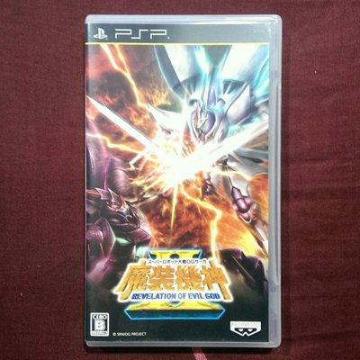 PSP 超級機器人大戰 OG傳奇 魔裝機神2純日版 (編號26)