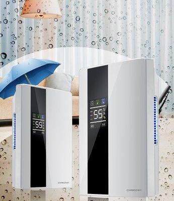 2019新品揚子除濕機家用抽濕機靜音臥室地下室除濕器小型吸濕乾燥機除潮小型抽濕機